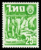 Thailand, 1960, International Forestry Congress, United Nations, MNH, Michel 351 - Thaïlande