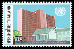 Thailand, 1977, United Nations Day, MNH, Michel 854 - Thailand