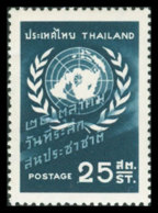 Thailand, 1959, United Nations Day, MNH, Michel 346 - Thailand