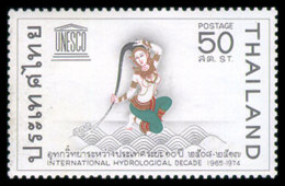 Thailand, 1968, International Hydrology Decade, UNESCO, United Nations, MNH, Michel 516 - Thaïlande