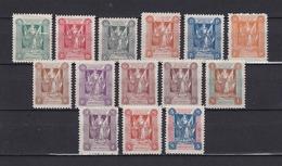 Marienwerder - 1920 - Michel Nr. 1/14 - 55 Euro - Deutschland