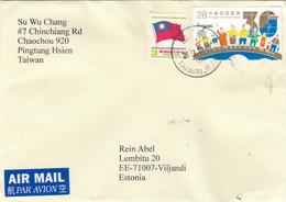 GOOD TAIWAN Postal Cover To ESTONIA 2018 - Good Stamped: Flag ; Post - 1945-... Republic Of China