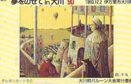 Télécarte Japon * 390-05482 * PEINTURE FRANCE * ART (2379)  Japan * Phonecard * KUNST TK - Peinture