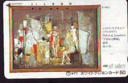 Télécarte Japon * NIKORAJ JANAKIEV * PEINTURE FRANCE * ART (2381)  Japan * Phonecard * KUNST TK - Peinture