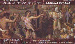 Télécarte Japon * 110-205250 * PEINTURE FRANCE * ART (2384)  Japan * Phonecard * KUNST TK - Peinture