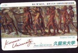 Télécarte Japon *  * PEINTURE FRANCE * ART (2386)  Japan * Phonecard * KUNST TK - Peinture