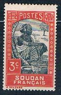 Sudan French 63 MLH Sudanese Woman 1931 (S0845)+ - Sudan (1954-...)