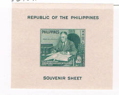 Philippines C70 MNH SS FDR With Stamps 1950 CV 3.00 (P0316) - Philippines