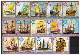 EQUATORIAL GUINEA 1975 Ships - Equatorial Guinea
