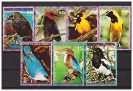 EQUATORIAL GUINEA 1976 North America Birds - Equatorial Guinea