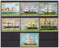 EQUATORIAL GUINEA 1976 Ships - Equatorial Guinea