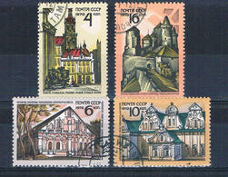 Russia 3992-95 Used Set Historic Treasures 1972 (R0663) - Russia & USSR