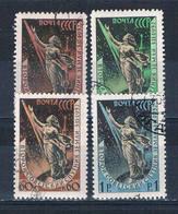 Russia 2032-35 Used Set Greeting Sputnik 1957 CV 1.25 (R0784) - Russia & USSR