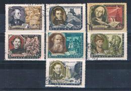 Russia 1897-1903 Used Set Russian Writers 1956 CV 1.75 (R0789) - Russia & USSR