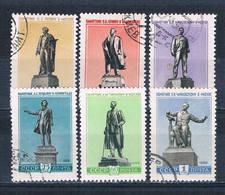 Russia 2204-09 Used Set Statues 1959 CV 1.70 (R0862) - Russia & USSR