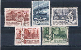 Russia 3414-18 Used Set Materials 1967 CV 1.25 (R0863) - Unclassified
