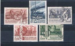 Russia 3414-18 Used Set Materials 1967 CV 1.25 (R0863) - Russia & USSR