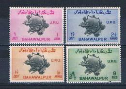 Bahawalpur 26-29 MLH Set UPU Monument 1949 (B0431)+ - Bahawalpur