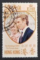 1973 Royal Wedding Of Princess Anne And Mark Phillips, Hong Kong, China, *,** Or Used - Gebraucht