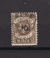 Memel - 1923 - Michel Nr. 181 VI - 60 Euro - Memelgebiet