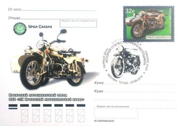 2502 2504 The History Of The Domestic Motorcycle Cards 2019 - 1992-.... Fédération