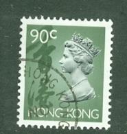 Hong Kong: 1992   QE II    SG707      90c       Used - Hong Kong (...-1997)