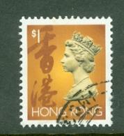 Hong Kong: 1992   QE II    SG708      $1       Used - Hong Kong (...-1997)