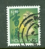 Hong Kong: 1992   QE II    SG711a      $1.90       Used - Hong Kong (...-1997)