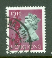 Hong Kong: 1992   QE II    SG712b      $2.10       Used - Hong Kong (...-1997)