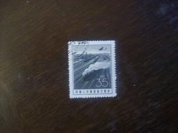 Chine: Timbre  N° PA 52 (YT) Avec Trace De Charnière - Poste Aérienne - Poste Aérienne