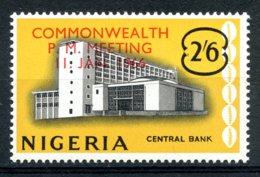 Nigeria, 1966, Commonwealth Meeting, MNH Overprinted, Michel 189 - Nigeria (1961-...)