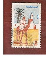 TUNISIA - SG 481  -    1959  ANIMALS: DROMEDARY        - USED ° - Tunisia (1956-...)