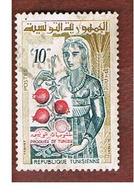 TUNISIA - SG 487  -    1959  WOMAN WITH POMEGRANATES        - USED ° - Tunisia (1956-...)