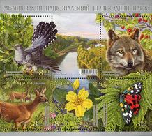 Ukraine 2019 Mezunsky National Park Butterfly Wolf Flower Bird Deer SS Of 5v MNH - Papillons