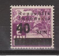 Indonesia Nederlands Indie Dutch Indies Sumatra Nr 1 MNH ; Netherlands Indies Japanese Occupation MEER JAPANSE BEZETTING - Indonesië