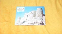 CARTE POSTALE FDC DE 1991.../ CITADELLE D'HERAT AFGHANISTAN.....CACHET UNESCO PARIS + TIMBRE - 1990-1999