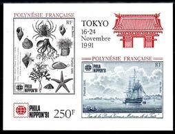 POLYNESIE - YT BF N° 18 - Neuf ** - MNH - Cote: 7,70 € - Blocks & Sheetlets
