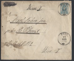 R62.Stamp Envelope. Post Office 1889. Riga (Latvia) Vienna (Austria). Russian Empire. - 1857-1916 Empire