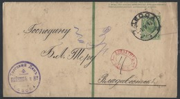 R64.Marked Parcel Post. Post Office 1913 Odessa Vladivostok. Trading House Paynis And K. Surcharge. Russian Empire. - 1857-1916 Empire