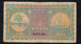 MALDIVES P2b 1  RUFIYAA 1960 #D Signature 2  F-aVF NO P.h. ! - Maldiven
