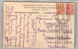 Moscow Red Square Rolling Stamp Moscow 1911 To Austria - Stamped Stationery
