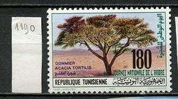 Tunisie - Tunesien - Tunisia 1992 Y&T N°1190 - Michel N°1254 *** - 180m Journée De L'arbre - Tunesië (1956-...)