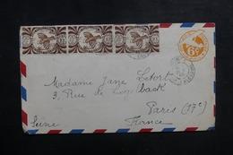 NOUVELLE CALÉDONIE - Affranchissement Plaisant De Nouméa Sur Entier Postal Américain En 1948 Pour La France - L 41848 - Cartas