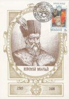 81767- IEREMIA MOVILA, PRINCE OF MOLDAVIA, MAXIMUM CARD, OBLIT FDC, 1997, MOLDOVA - Moldavië
