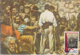 81776- PAINTING, PARIS COMMUNE, MAXIMUM CARD, 1976, ROMANIA - Cartoline Maximum
