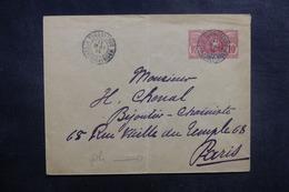 HAUT SÉNÉGAL & NIGER - Entier Postal De Tombouctou Pour Paris En 1914 - L 41852 - Haut-Sénégal Et Niger (1904-1921)