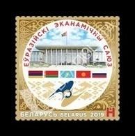 Belarus 2019 Mih. 1309 Eurasian Economic Union (joint Issue Belarus-Kazakhstan-Kyrgyzstan-Russia) MNH ** - Belarus