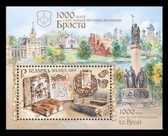 Belarus 2019 Mih. 1312AI (Bl.179AI) Brest City MNH ** - Belarus