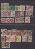 SUISSE : + DE 35 EX . FAUX . FAC SIMILE . TRUQUES . 1843/1880 . - Abarten