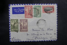 CÔTE DES SOMALIS  - Enveloppe De Djibouti ( De Soldat ) Pour La France En 1939, Affranchissement Plaisant - L 41873 - Côte Française Des Somalis (1894-1967)